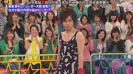 110512 VS嵐[20-23-16].JPG