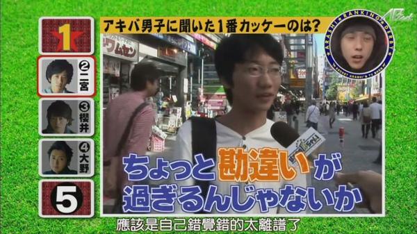 【AB字幕】101118ひみつの嵐ちゃん![22-07-25].JPG