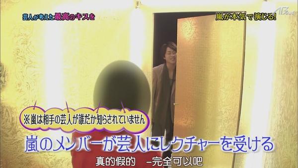 110224ひみつの嵐ちゃん![21-12-56].JPG