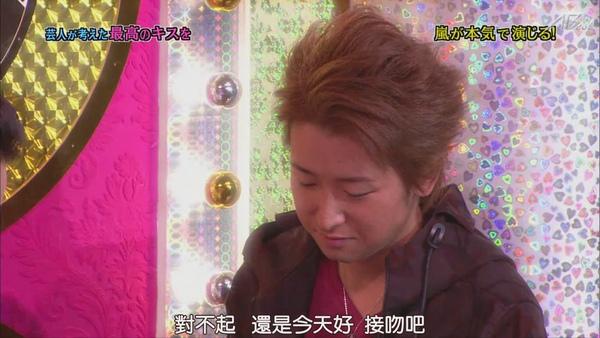110224ひみつの嵐ちゃん![21-38-07].JPG