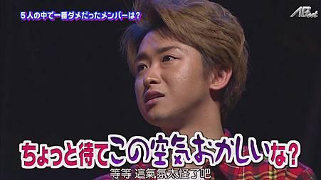 110512 VS嵐[20-53-53].JPG