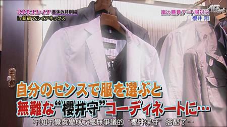 110331ひみつの嵐ちゃん![12-33-18].JPG