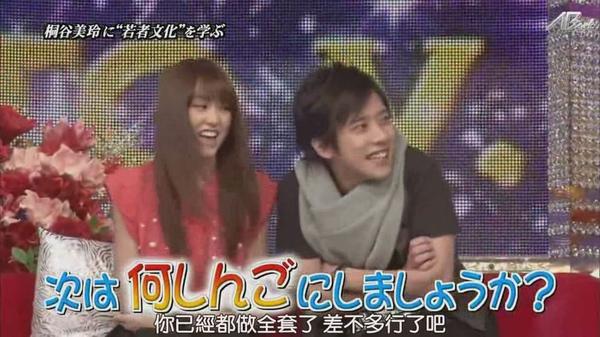110217ひみつの嵐ちゃん![22-05-20].JPG