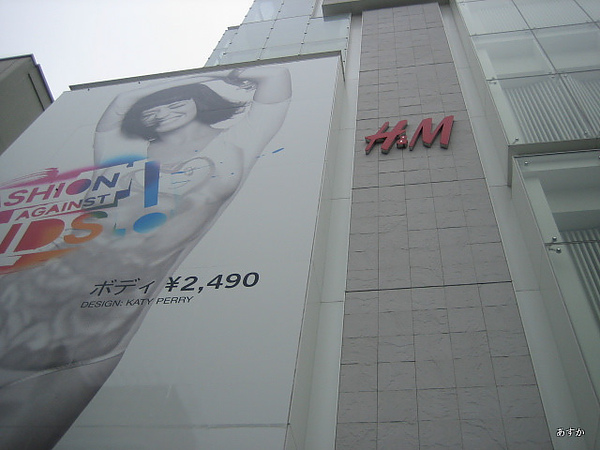 japan0607 153-1.jpg