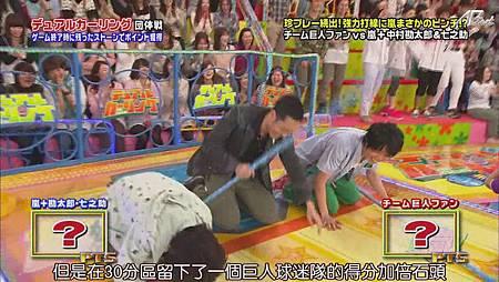 2011.04.28 VS嵐[23-08-35].JPG
