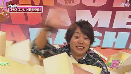 2011.04.28 VS嵐[23-17-35].JPG