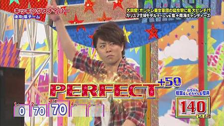2011.06.02 VS嵐[21-06-46].JPG