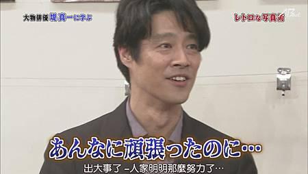 110528嵐にしやがれ[11-58-58].JPG