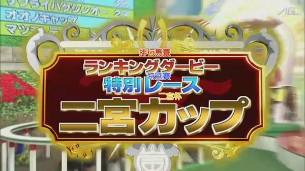 【AB字幕】101118ひみつの嵐ちゃん![22-01-00].JPG