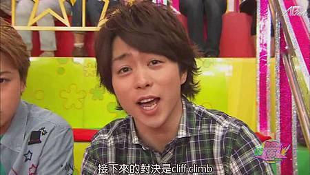 2011.04.28 VS嵐[23-05-44].JPG