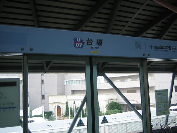 japan0607 391-1.jpg