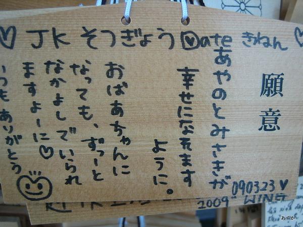japan0607 128-1.jpg