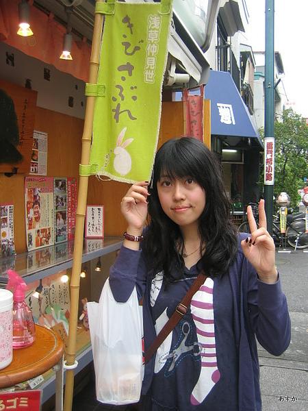 japan0607 286-1.jpg