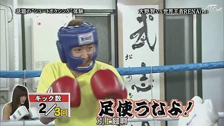 110505ひみつの嵐ちゃん![20-51-17].JPG
