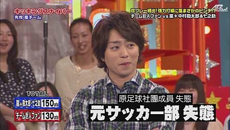 2011.04.28 VS嵐[23-04-35].JPG