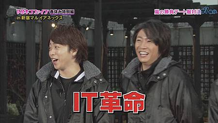 Himitsu no Arashi-Chan! - 2011.03.31~1.mkv[00-52-40].JPG