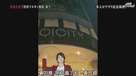 110505ひみつの嵐ちゃん![21-01-53].JPG