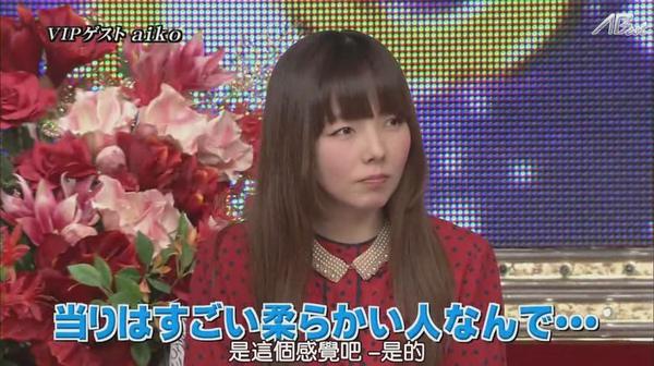 【AB】[普檔]110303ひみつの嵐ちゃん![20-27-23].JPG