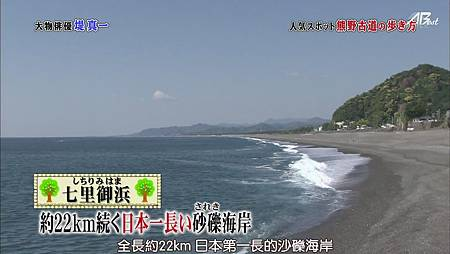 110528嵐にしやがれ[11-53-40].JPG
