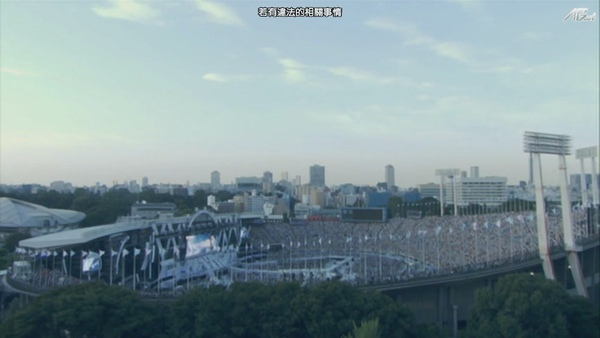 ARASHI_10-11_TOUR_Scene~君と僕の見ている風景~STADIUM_disc1[(000771)20-47-07].JPG