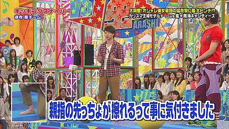 2011.06.02 VS嵐[21-05-57].JPG