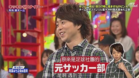 2011.04.28 VS嵐[23-01-34].JPG