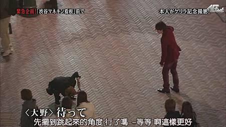 110505ひみつの嵐ちゃん![21-00-18].JPG