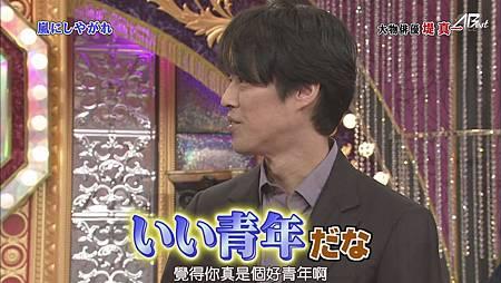 110528嵐にしやがれ[11-48-58].JPG