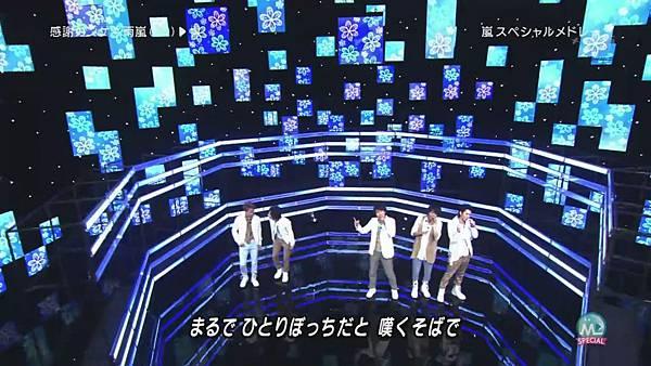 2011.04.01 嵐 スペシャルメドレー (720p)[11-19-56].JPG