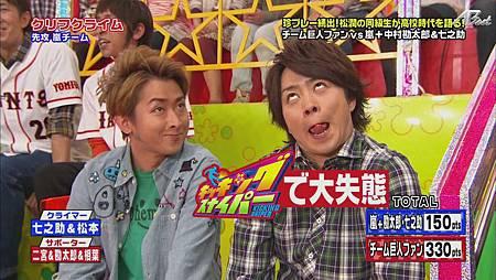 2011.04.28 VS嵐[23-06-04].JPG