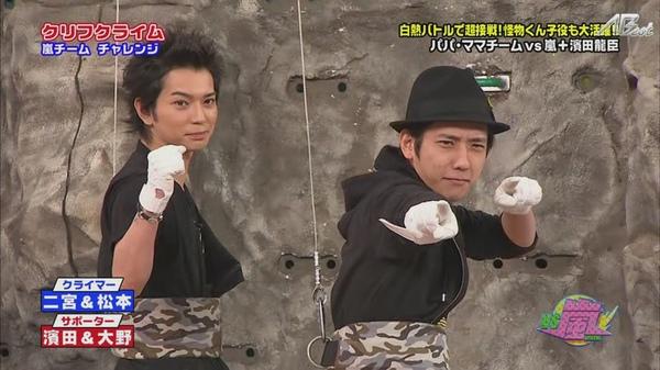 【AB字幕组】(普档)2011.02.17_VS嵐[23-01-33].JPG