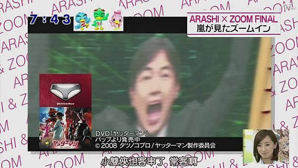 110328 Zoom in SUPER 岚part[18-03-05].JPG