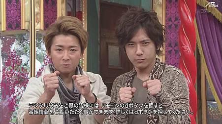 110430嵐にしやがれ[11-51-40].JPG