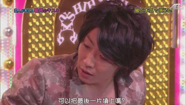 110224ひみつの嵐ちゃん![21-20-39].JPG