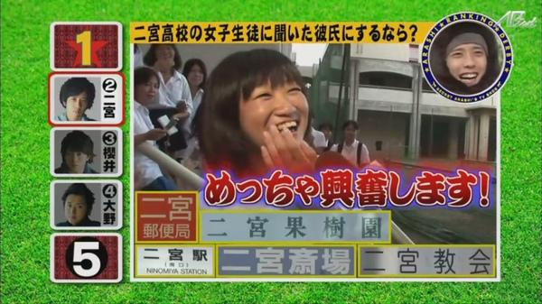 【AB字幕】101118ひみつの嵐ちゃん![22-15-06].JPG