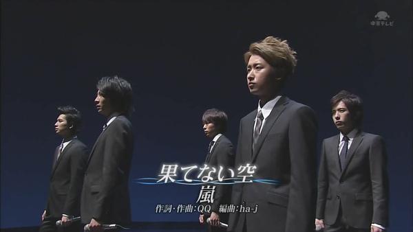 嵐_hatenaisora_(720p)[12-37-40].JPG