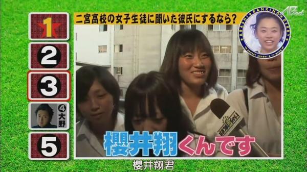 【AB字幕】101118ひみつの嵐ちゃん![22-13-28].JPG