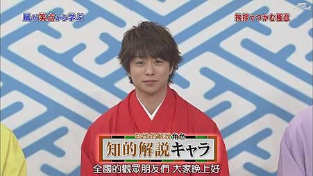 【AB】[普档]110416嵐にしやがれ[19-24-30].JPG