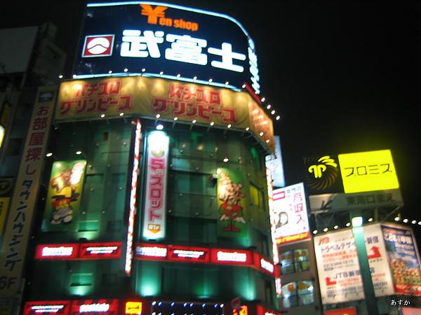 japan0607 189-1.jpg
