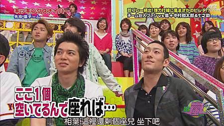 2011.04.28 VS嵐[23-02-24].JPG