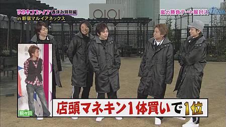 Himitsu no Arashi-Chan! - 2011.03.31~1.mkv[00-55-08].JPG