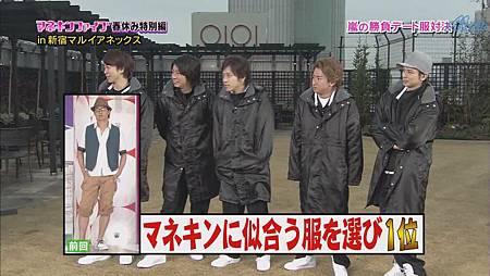 Himitsu no Arashi-Chan! - 2011.03.31~1.mkv[00-54-27].JPG