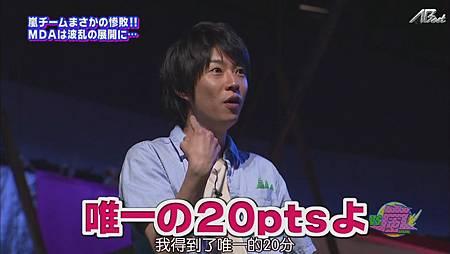 2011.04.28 VS嵐[23-16-18].JPG