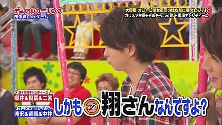 2011.06.02 VS嵐[20-58-04].JPG