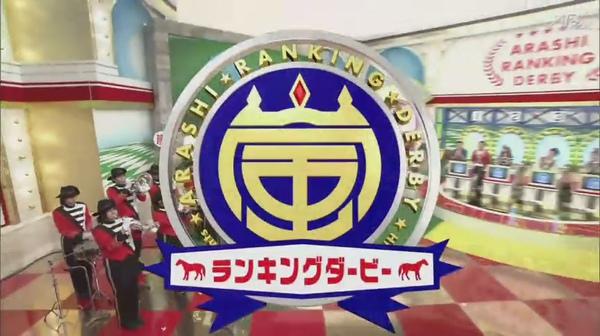 【AB字幕】101118ひみつの嵐ちゃん![21-56-45].JPG