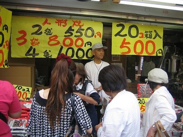 japan0607 290-1.jpg
