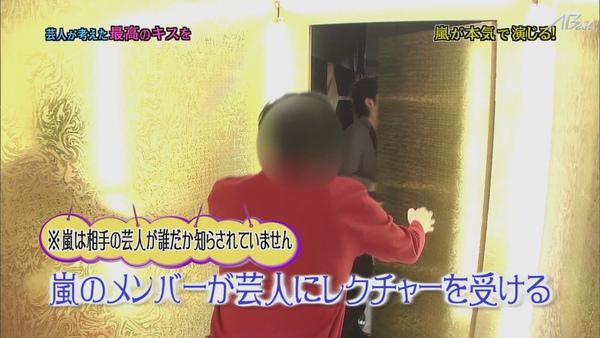 110224ひみつの嵐ちゃん![21-13-26].JPG