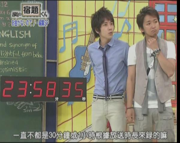 KMP-DVD[21-25-46].jpg