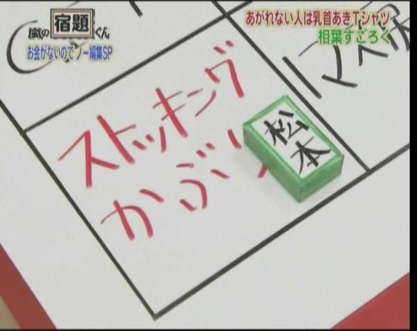 KMP-DVD[21-36-33].jpg