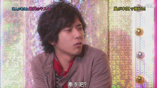 110224ひみつの嵐ちゃん![21-17-04].JPG